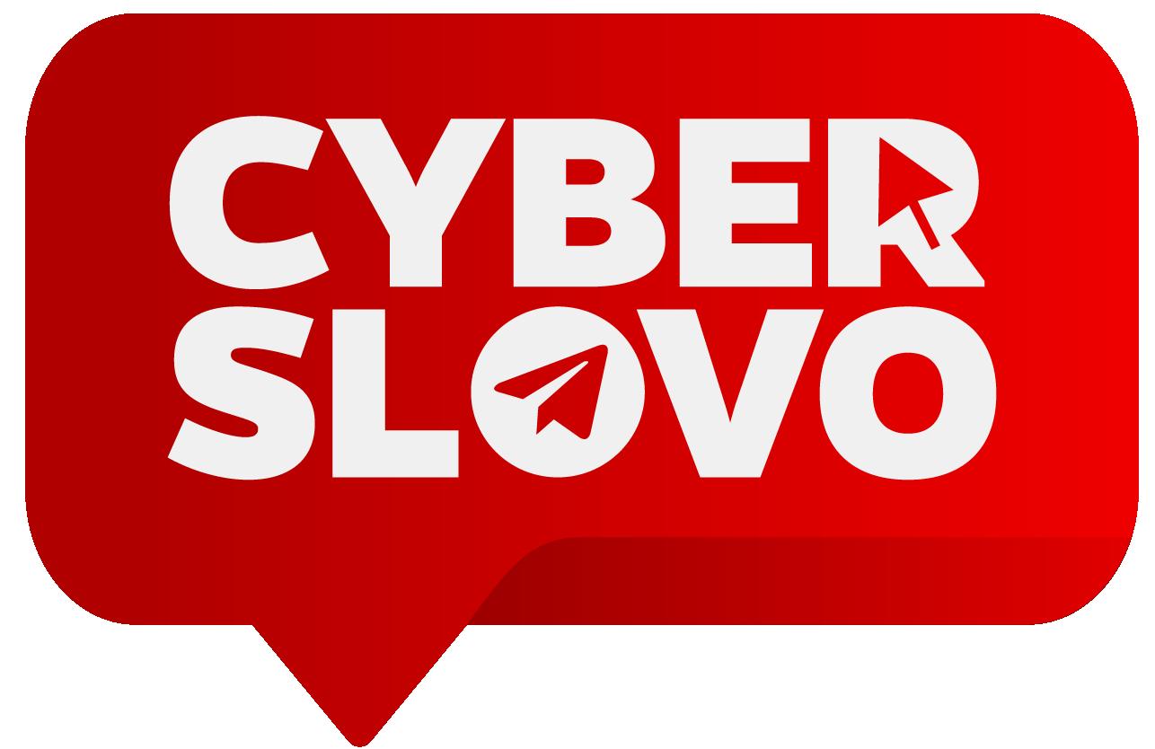 Логотип Cyberslovo.ru